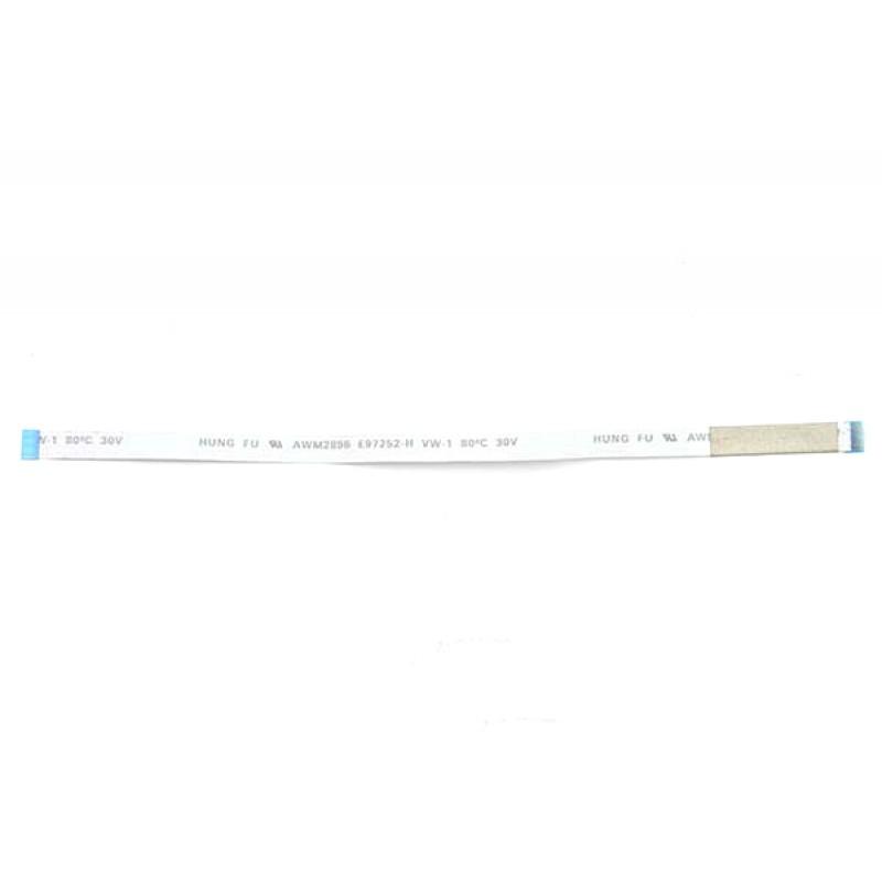 Supermicro CBL-0217L